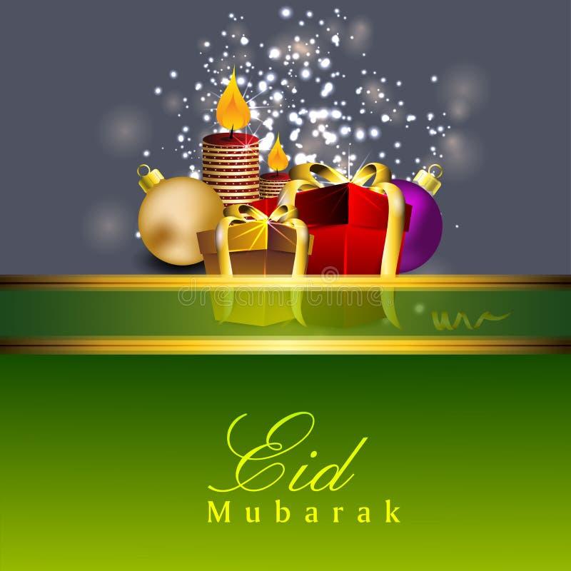Tarjeta de felicitación hermosa de Eid Mubarak. stock de ilustración
