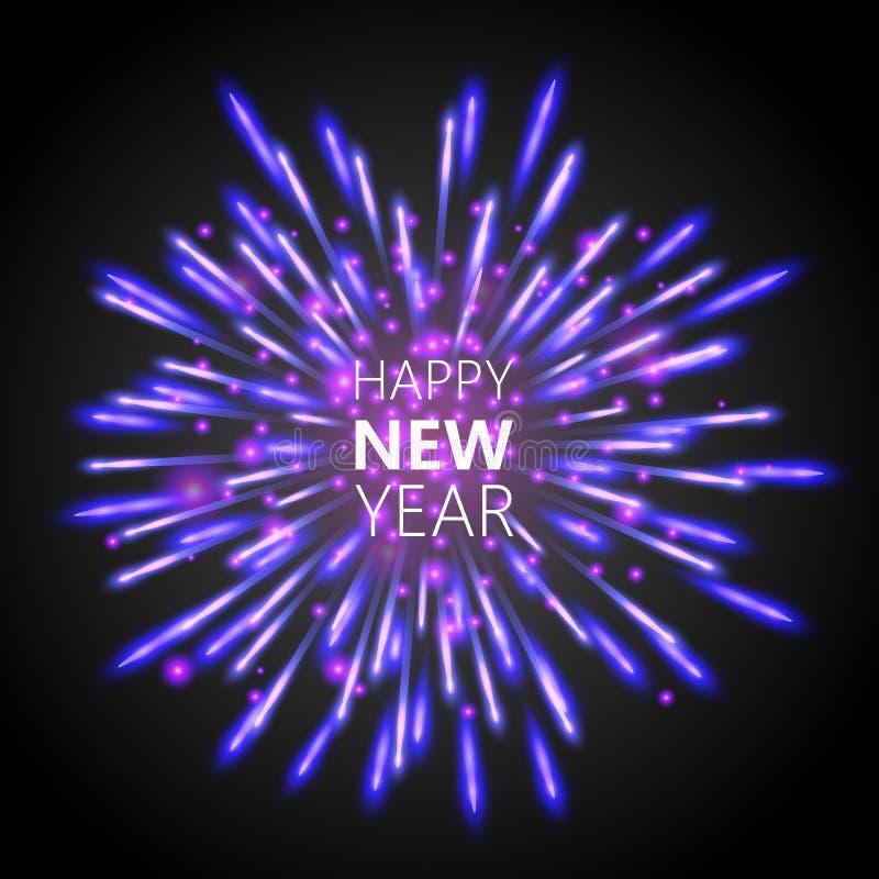 Tarjeta de felicitación hermosa de la Feliz Año Nuevo con los fuegos artificiales que brillan blancos y púrpuras ilustración del vector