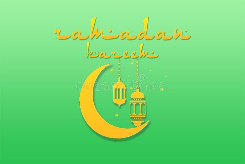 Tarjeta de felicitación hermosa de Ramadan Kareem del color de oro, ejemplo del eid Mubarak libre illustration