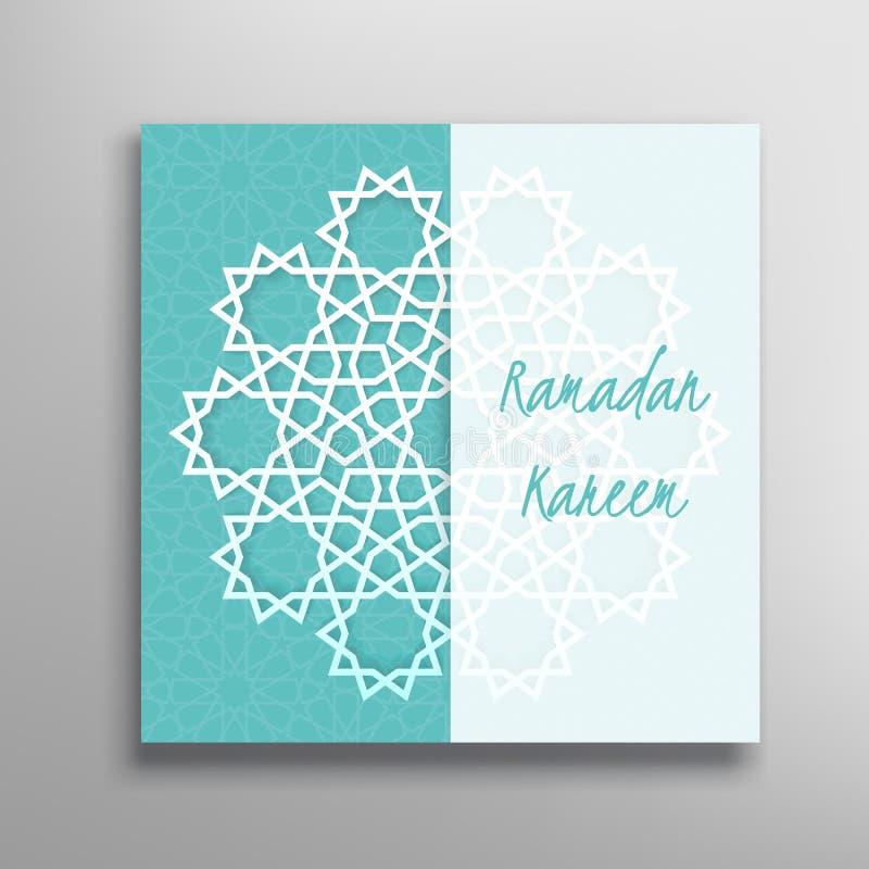 Tarjeta de felicitación islámica del Ramadán libre illustration