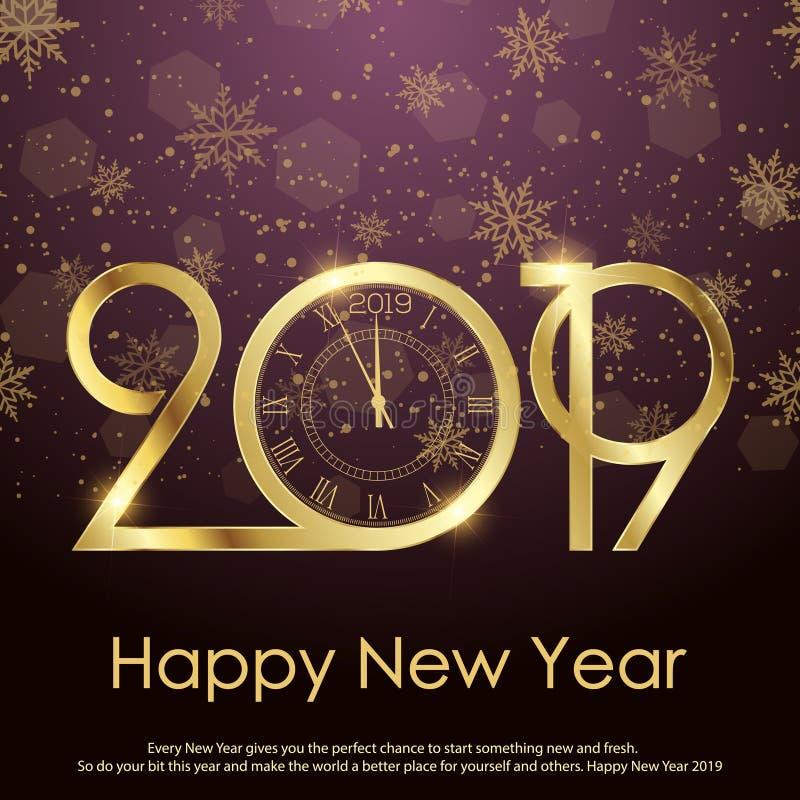 Tarjeta de felicitación de la Feliz Año Nuevo o de la Navidad con el reloj del oro Vector ilustración del vector