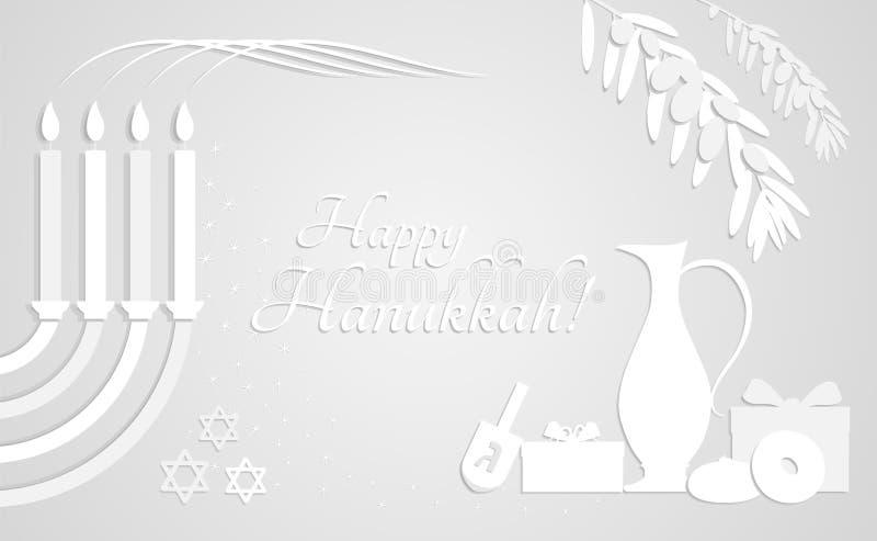 Tarjeta de felicitación para el día de fiesta de Jánuca el diseño blanco stock de ilustración