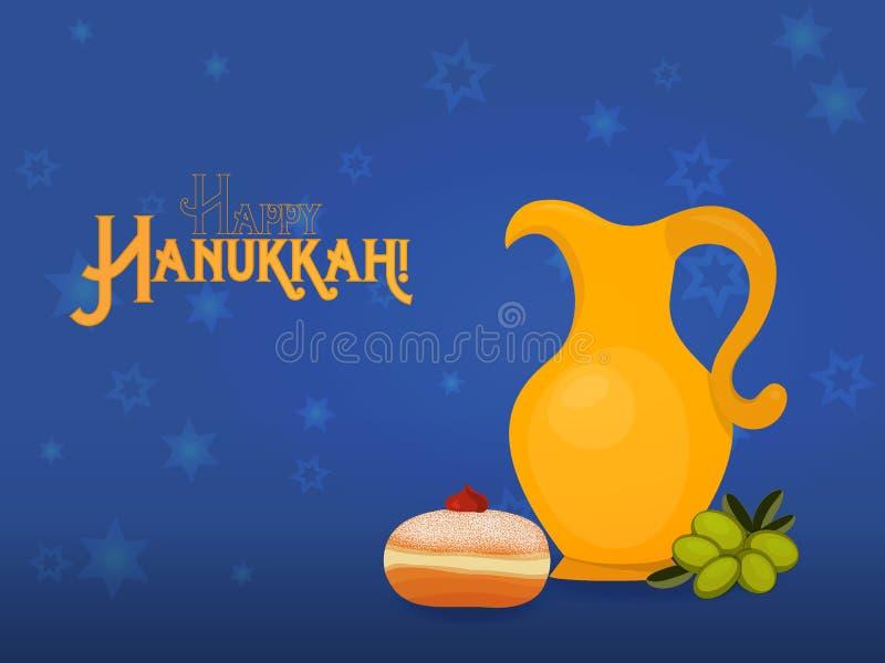 Tarjeta de felicitación para el día de fiesta judío de Jánuca libre illustration