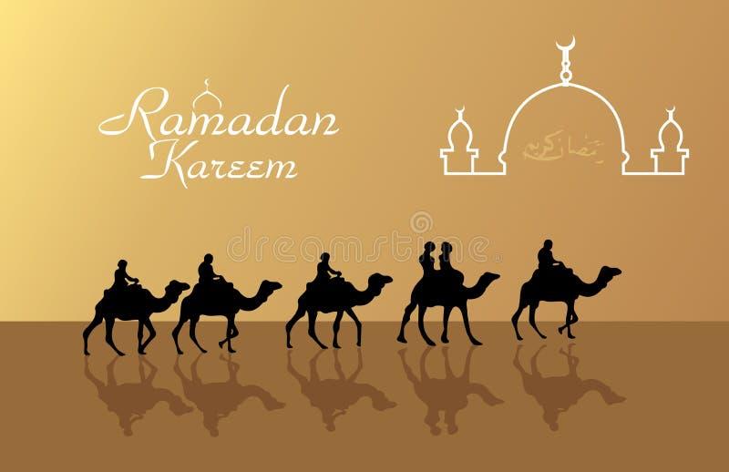 Tarjeta de felicitación para el mes santo de Ramadan Kareem libre illustration