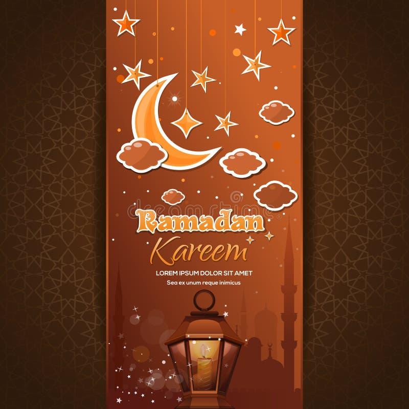 Tarjeta de felicitación para el mes santo del Ramadán stock de ilustración