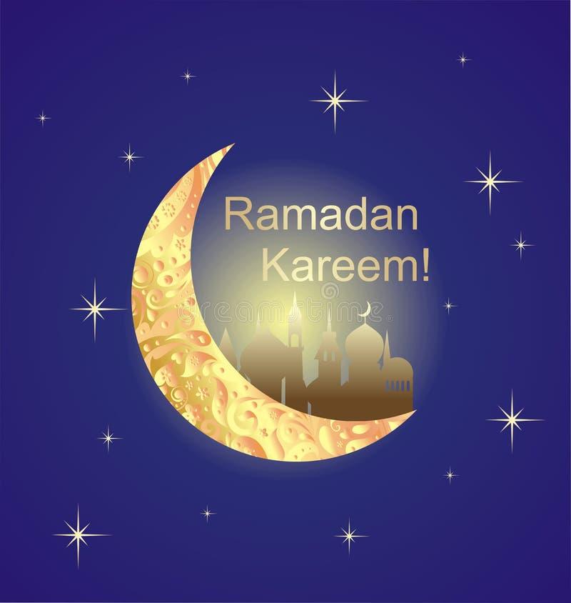Tarjeta de felicitación para el Ramadán ilustración del vector
