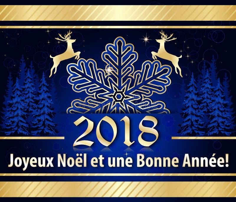 Tarjeta de felicitación para las vacaciones 2018 con el texto francés ilustración del vector