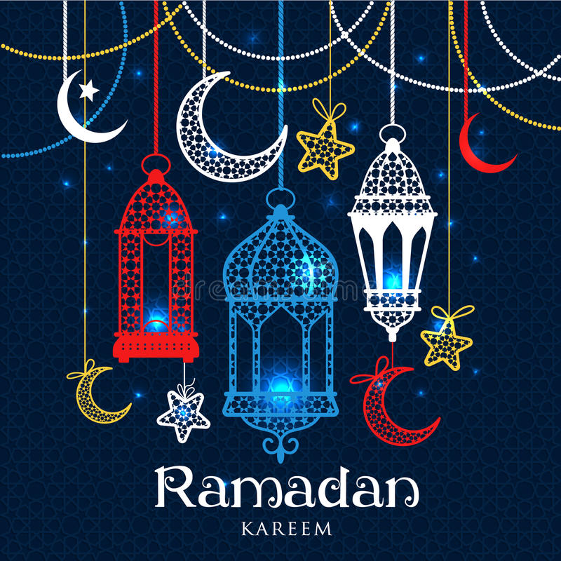 Tarjeta de felicitación Ramadan Kareem libre illustration
