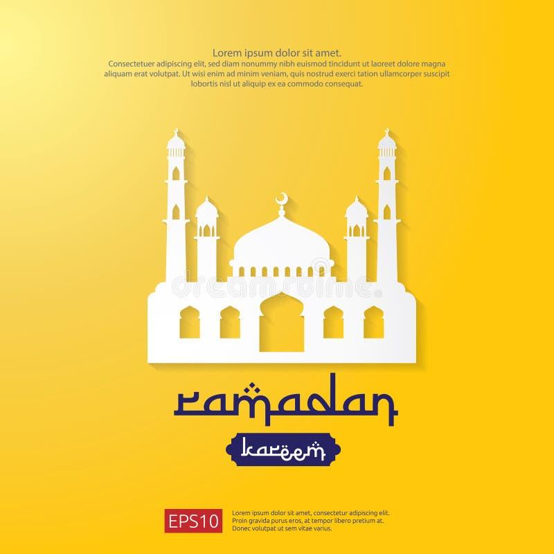 Tarjeta de felicitación de Ramadan Kareem diseño islámico de la bandera con el elemento de la silueta de la mezquita de la luna y stock de ilustración