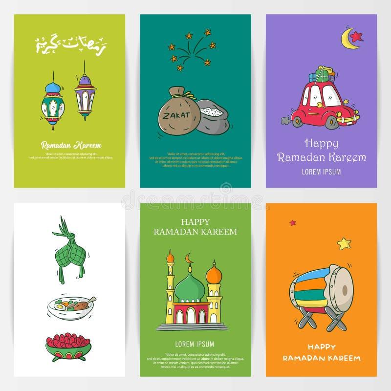 Tarjeta de felicitación Ramadan Kareem imagenes de archivo