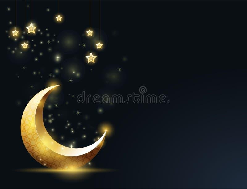 Tarjeta de felicitación de Ramadan Kareem - silueta del creciente y de la mezquita ilustración del vector