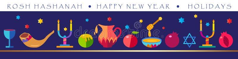 Tarjeta de felicitación de Rosh Hashanah - elementos judíos del Año Nuevo ¡Shana Tova! Plantilla del vector de la granada de la m imagenes de archivo
