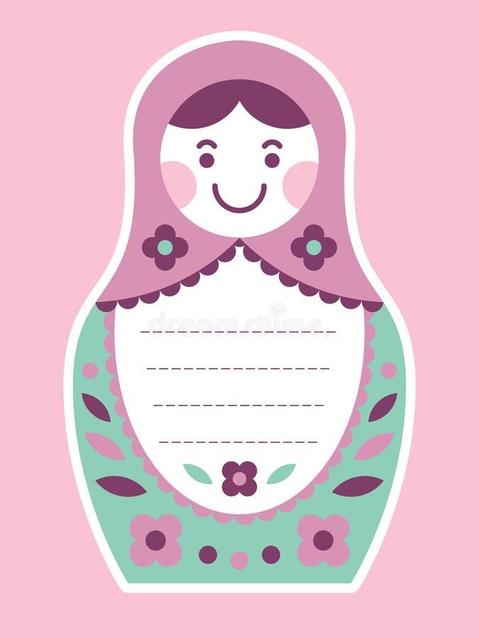 Tarjeta de felicitación rusa de la muñeca de la jerarquización de Matryoshka libre illustration