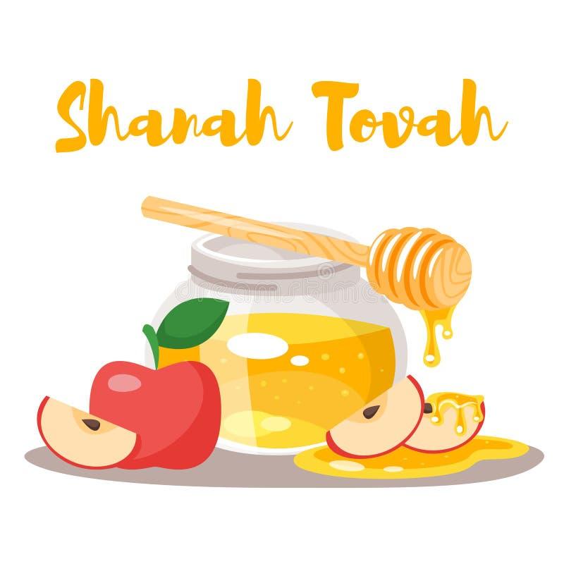 Tarjeta de felicitación de Shanah Tovah stock de ilustración