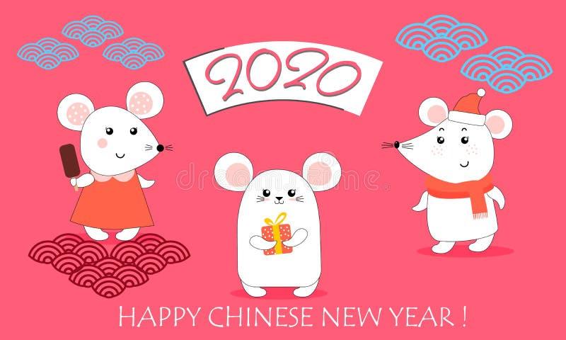 Tarjeta de felicitaci?n china del A?o Nuevo 2020 con las ratas lindas, texto, n?meros Objetos aislados peque?o vector animal lind libre illustration