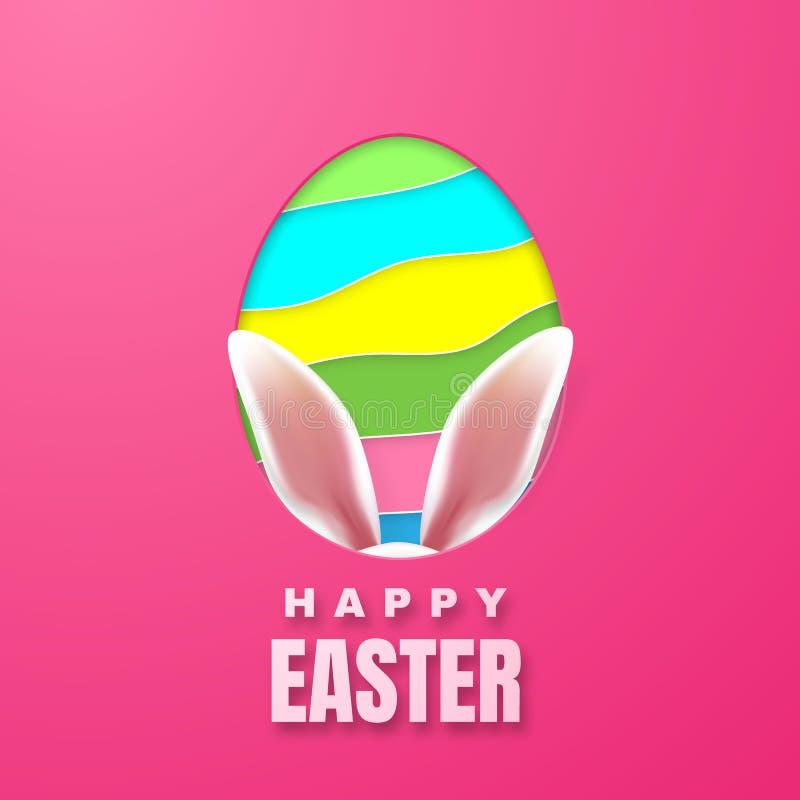 Tarjeta de felicitaci?n feliz de Pascua con el conejito de pascua Coloree el huevo de Pascua de papel en fondo rosado Ilustraci?n stock de ilustración