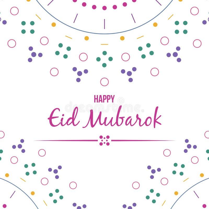 Tarjeta de felicitaci?n isl?mica de la plantilla del mubarok de Eid foto de archivo