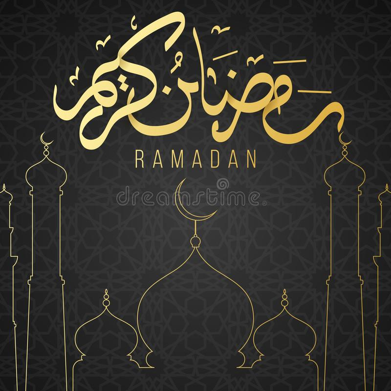 Tarjeta de felicitaci?n de Ramadan Kareem Mes santo de la religi?n Ornamento ?rabe Caligrafía árabe de oro exhausta de la mano Te libre illustration