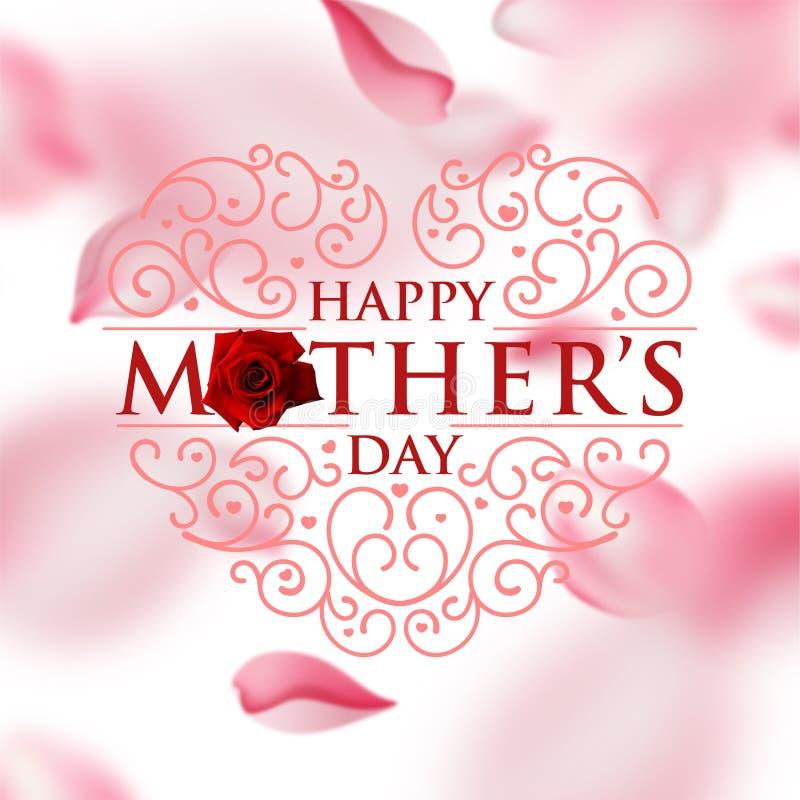 Tarjeta de la celebración del día de madres Día de madres feliz del corazón del rosa stock de ilustración