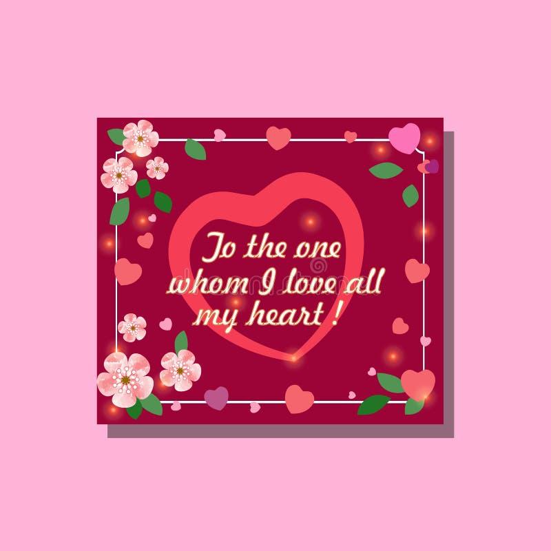 Tarjeta de la tarjeta del día de San Valentín con las flores rosadas de la acuarela y los corazones multicolores, en un fondo pál libre illustration