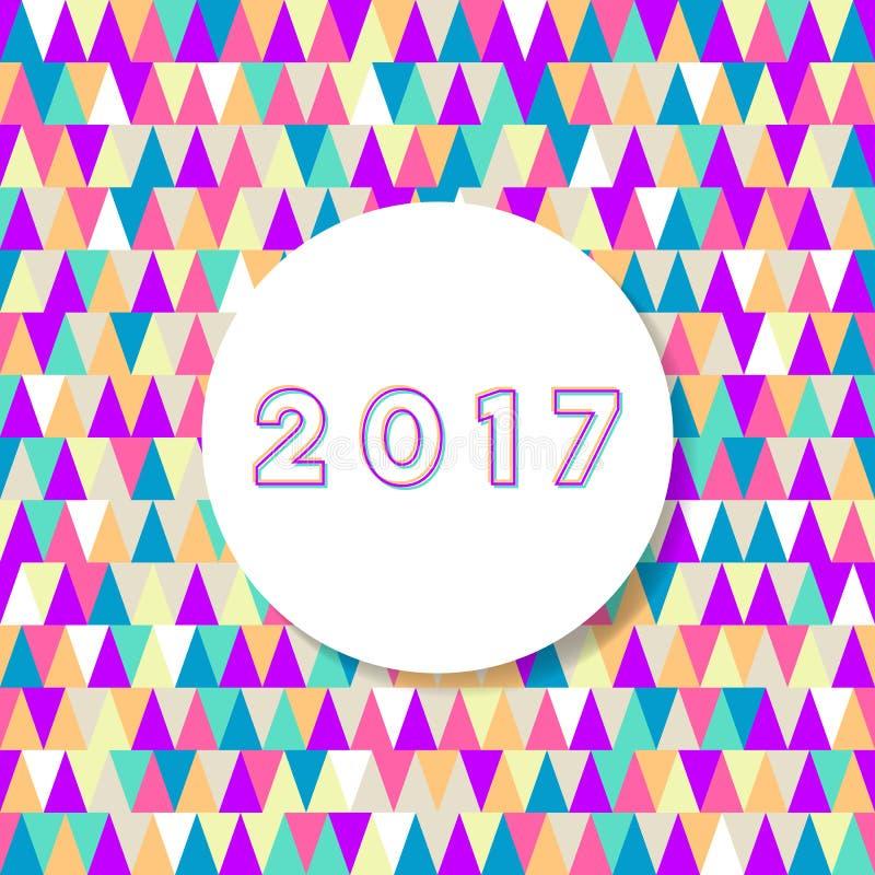 Tarjeta 2017 de la Feliz Año Nuevo libre illustration