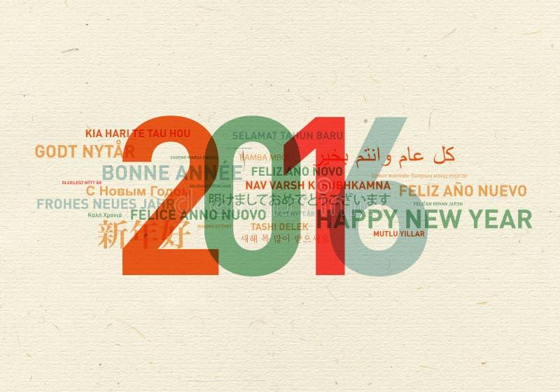 Tarjeta de la Feliz Año Nuevo del mundo stock de ilustración