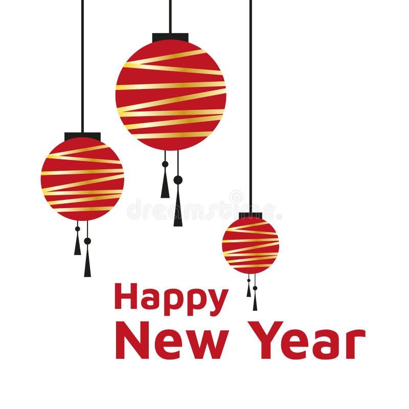 Tarjeta de la Feliz Año Nuevo Ejemplo del vector con las linternas chinas y el texto rojo brillante en el fondo blanco libre illustration
