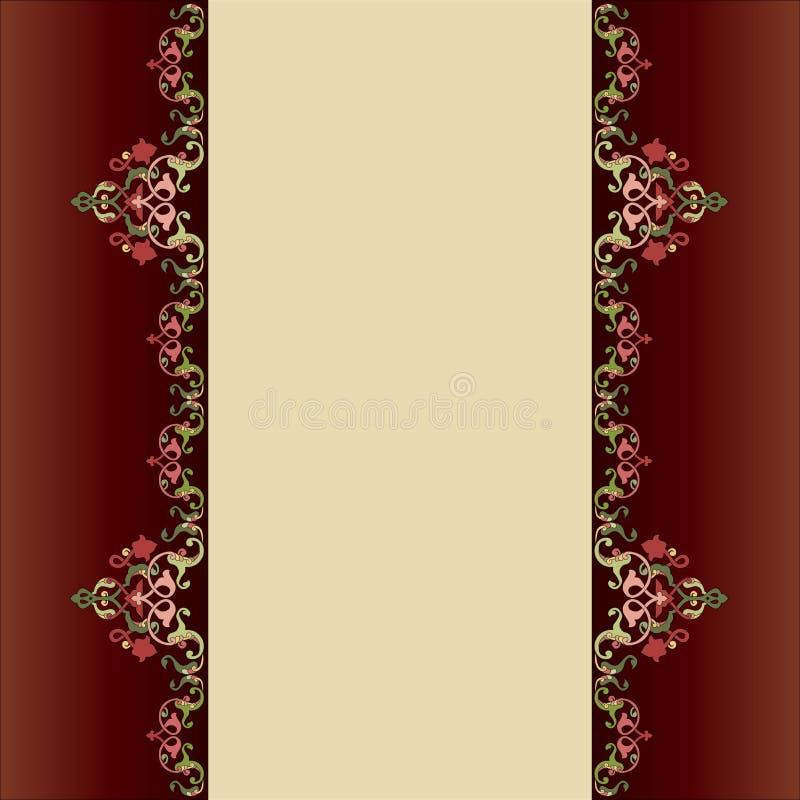 Tarjeta de la invitación con la decoración islámica ilustración del vector