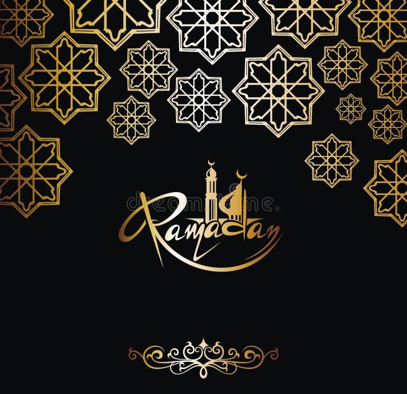 Tarjeta de la invitación del Ramadán en oro en fondo negro ilustración del vector