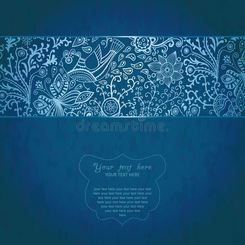 Tarjeta de la invitación del vintage en fondo del grunge con el ornamento del cordón libre illustration