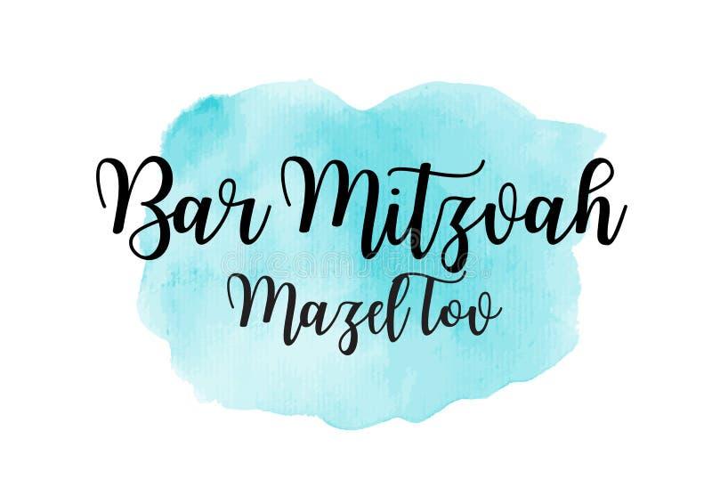 Tarjeta de la invitación o de la enhorabuena de la acuarela del bar mitzvah Ilustración del vector stock de ilustración