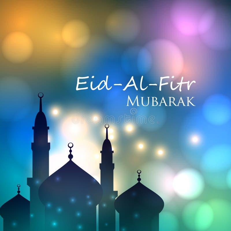 Tarjeta de la invitación para el festival musulmán Eid Al Fitr stock de ilustración