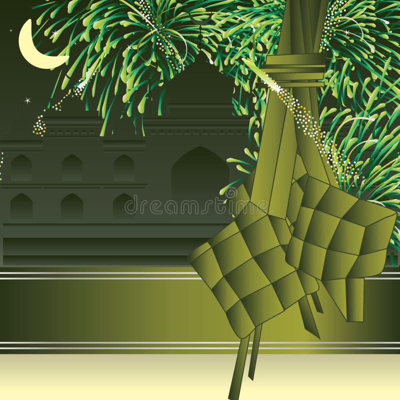 Tarjeta de la plantilla de la cinta del año de la comida del Islam ilustración del vector