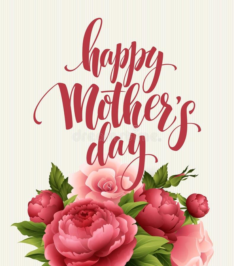 Tarjeta de letras feliz de día de madres Tarjeta de Greetimng con la flor Ilustración del vector libre illustration