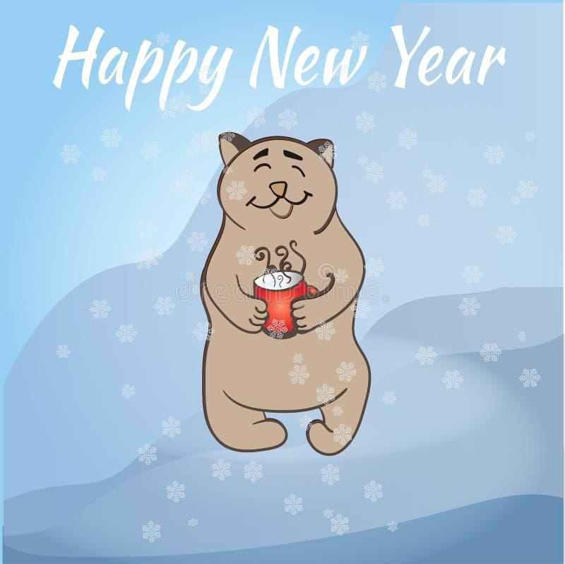 Tarjeta de Navidad Buenas fiestas tarjeta libre illustration