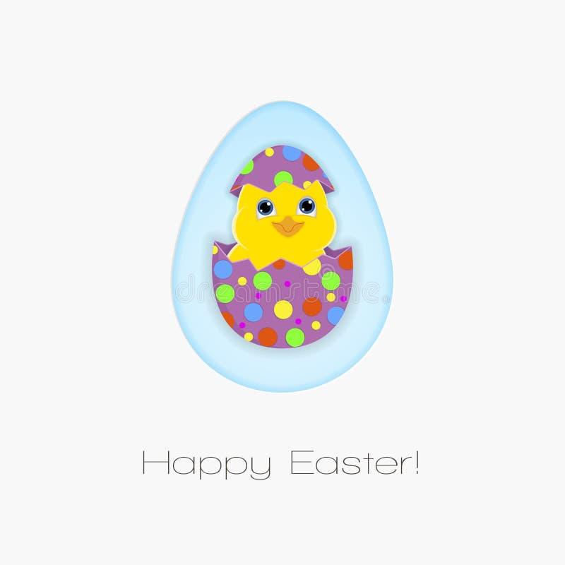 Tarjeta de pascua feliz pollo amarillo lindo en fondo azul con el huevo en el estilo de papel del arte libre illustration