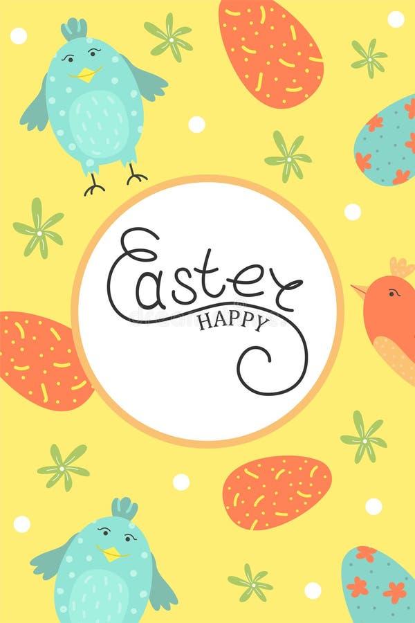 Tarjeta de pascua linda del vector Huevos de Pascua, día de fiesta de la primavera Tarjeta de felicitación con los pájaros ilustración del vector