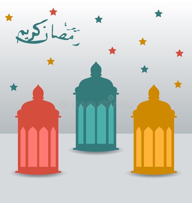 Tarjeta de Ramadan Kareem con las lámparas árabes complejas ilustración del vector