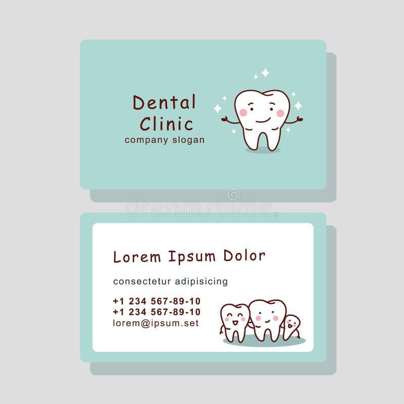 Tarjeta de visita linda del diente de la historieta ilustración del vector