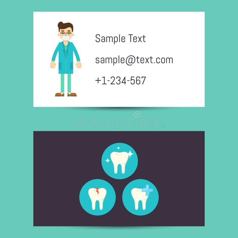 Tarjeta de visita profesional para los dentistas ilustración del vector