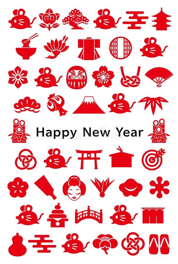 Tarjeta del Año Nuevo con el ratón y el icono japonés libre illustration