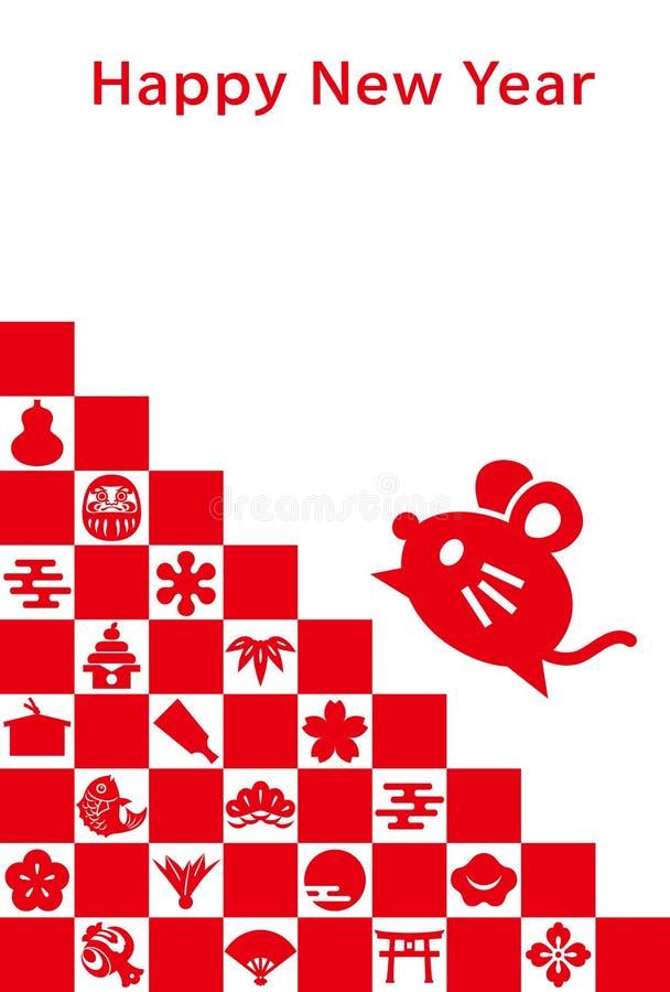 Tarjeta del Año Nuevo con el ratón y el icono japonés stock de ilustración