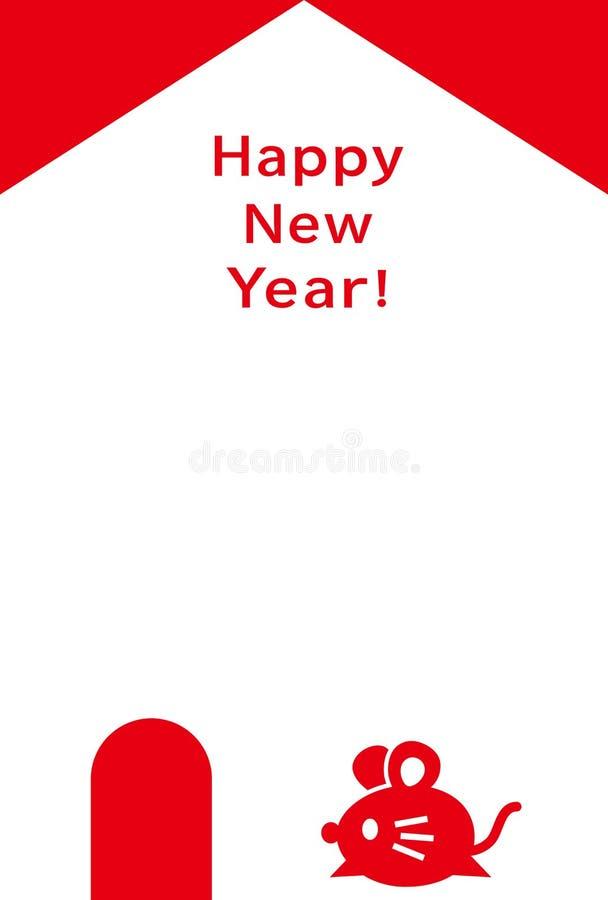 Tarjeta del Año Nuevo con el ratón y la casa ilustración del vector