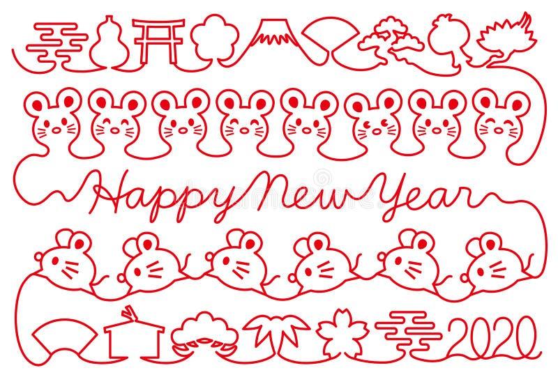 Tarjeta del Año Nuevo con el ratón y los iconos japoneses Cuerda de rosca roja stock de ilustración