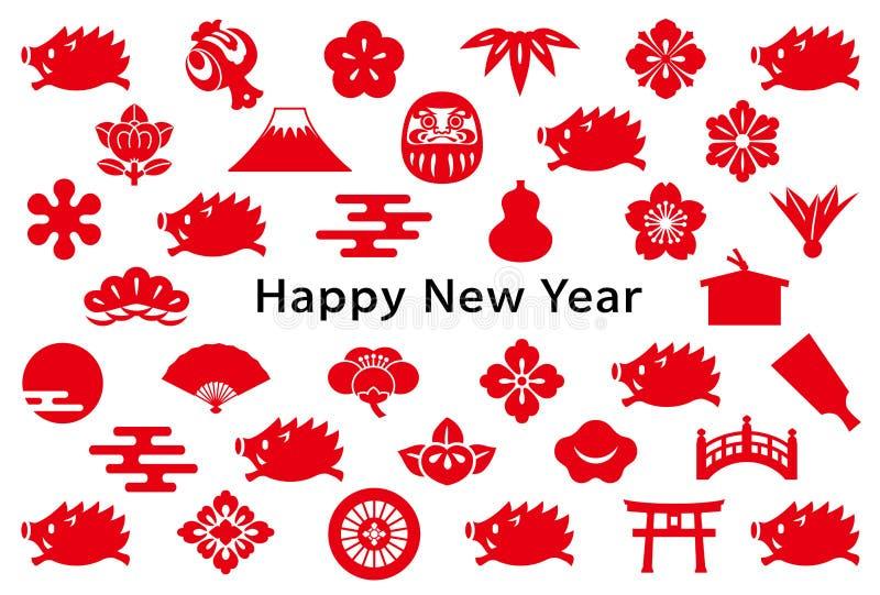 Tarjeta del Año Nuevo con los jabalís y los iconos japoneses libre illustration
