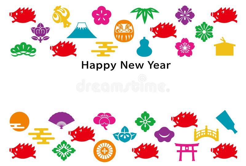 Tarjeta del Año Nuevo con los jabalís y los iconos japoneses stock de ilustración