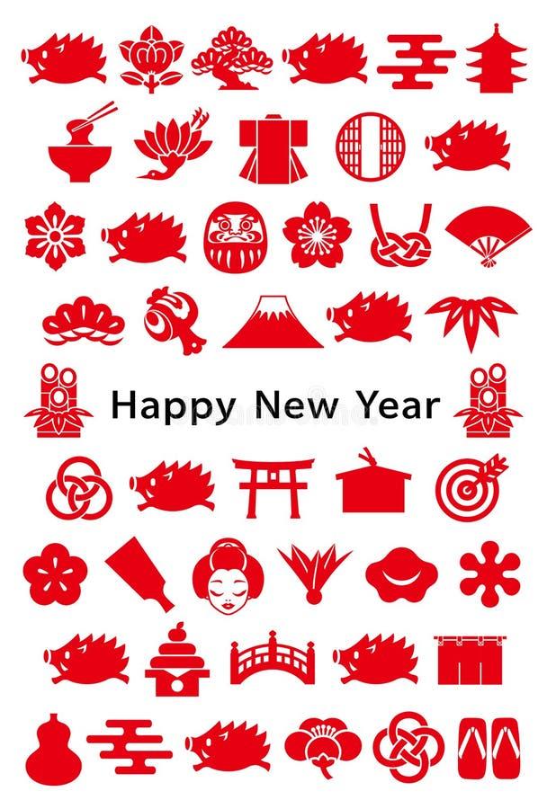 Tarjeta del Año Nuevo con los jabalís y los iconos japoneses ilustración del vector