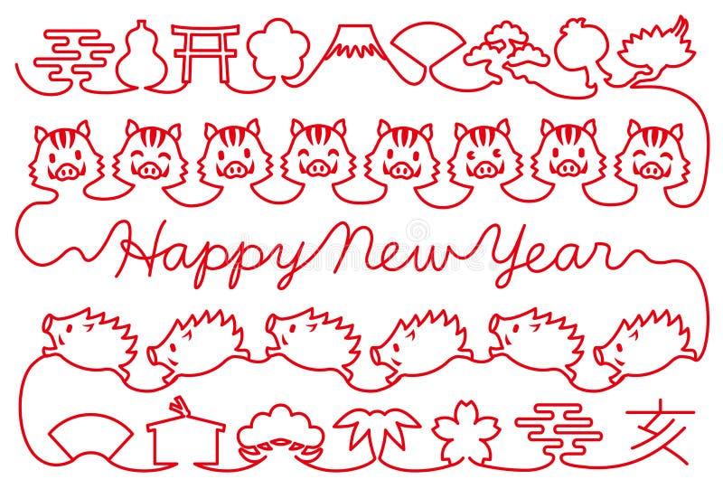 Tarjeta del Año Nuevo con los jabalís y los iconos japoneses Cuerda de rosca roja ilustración del vector