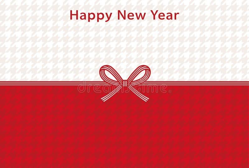 Download Tarjeta Del Año Nuevo De Houndstooth Ilustración del Vector - Ilustración de tarjeta, clásico: 64203011
