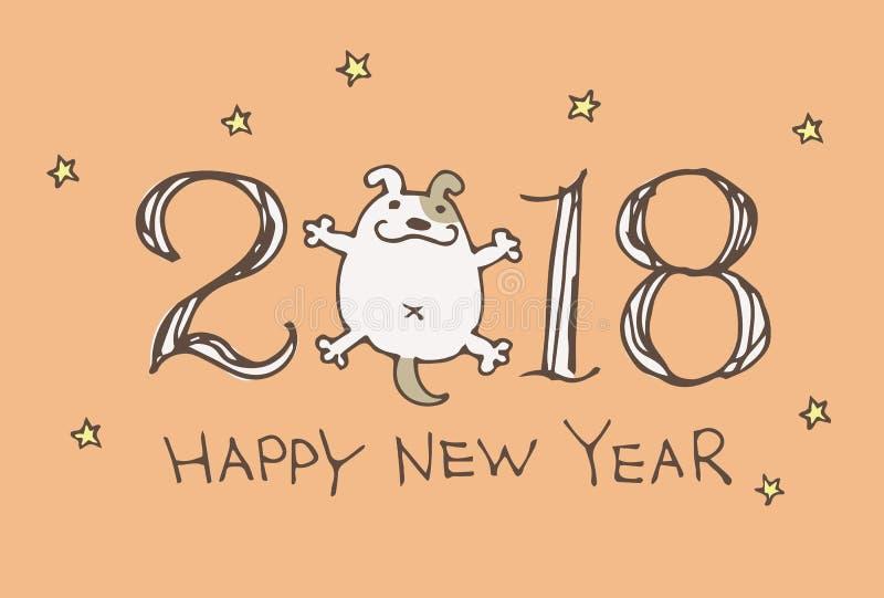 Tarjeta del Año Nuevo por el año 2018 con el perro de la historieta libre illustration